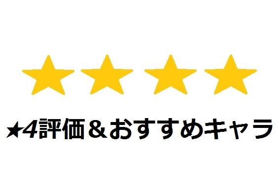f:id:hikazeamatatu:20180918215053j:plain