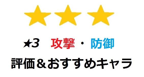 f:id:hikazeamatatu:20180919211016j:plain
