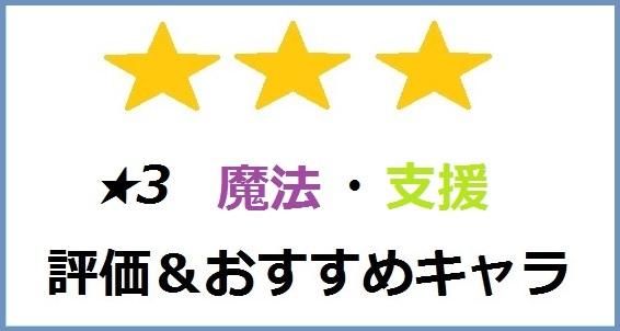 f:id:hikazeamatatu:20190209133932j:plain