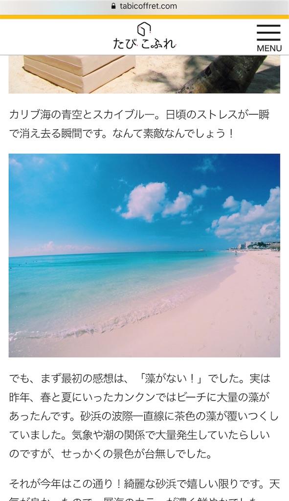 f:id:hike_osuga:20190516091503j:image