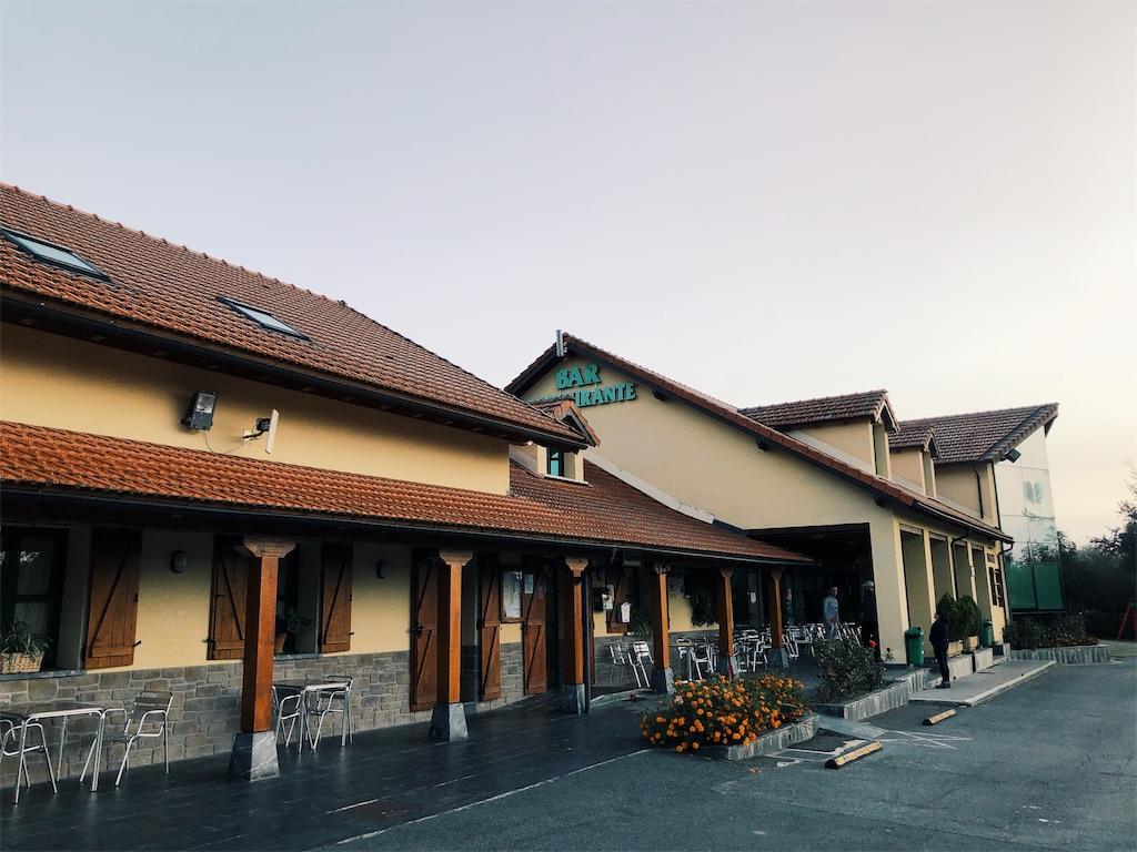 f:id:hike_osuga:20190927042206j:image