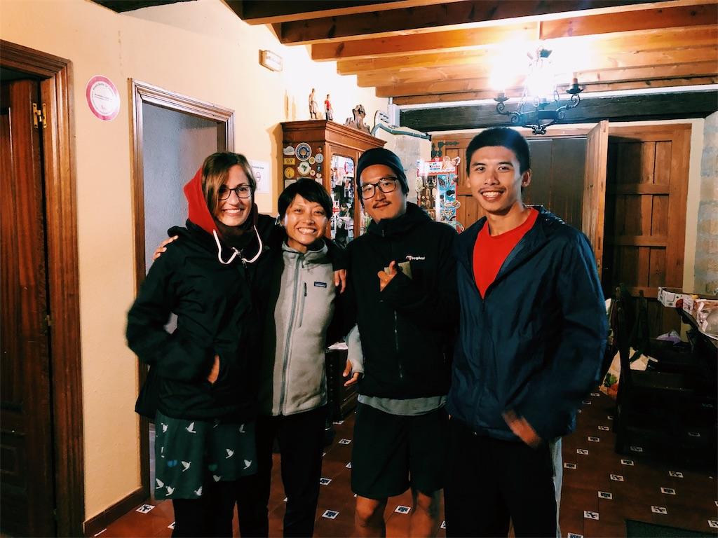f:id:hike_osuga:20191025174408j:image
