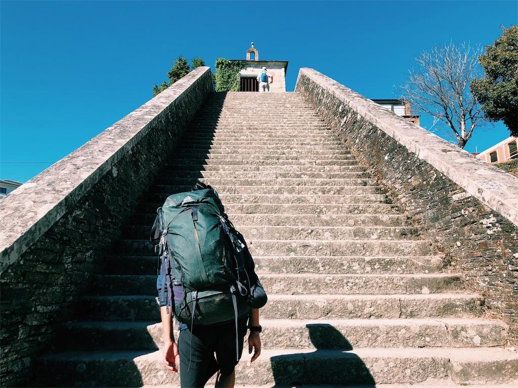 f:id:hike_osuga:20191102020725j:image