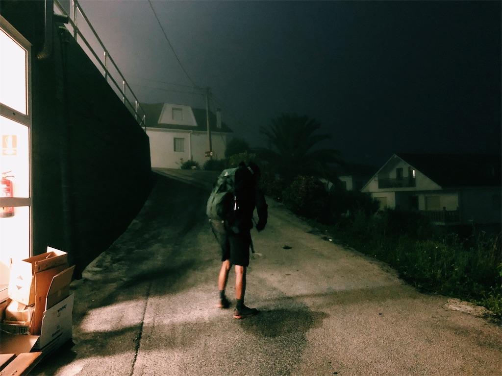 f:id:hike_osuga:20191102073944j:image