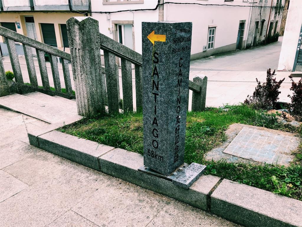 f:id:hike_osuga:20191103051341j:image