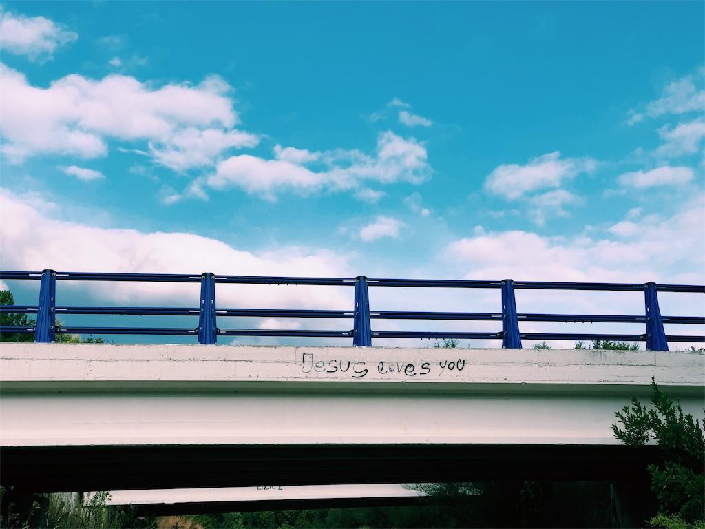 f:id:hike_osuga:20191103051427j:image