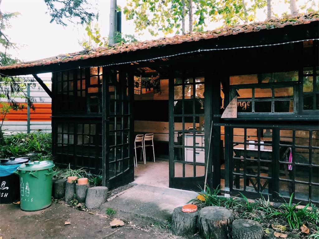 f:id:hike_osuga:20191111063224j:image