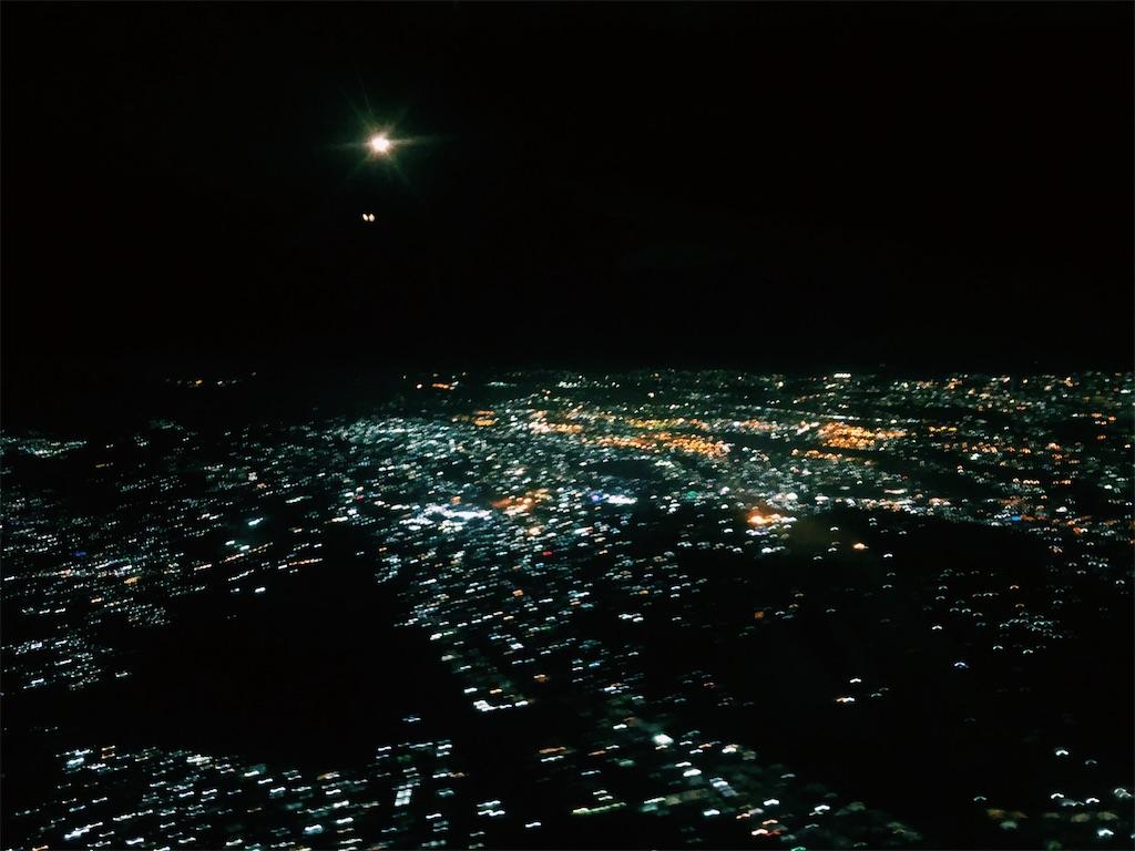 f:id:hike_osuga:20191227193919j:image