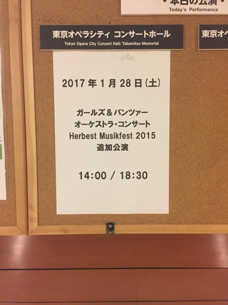 f:id:hiki0205:20170318185041j:plain
