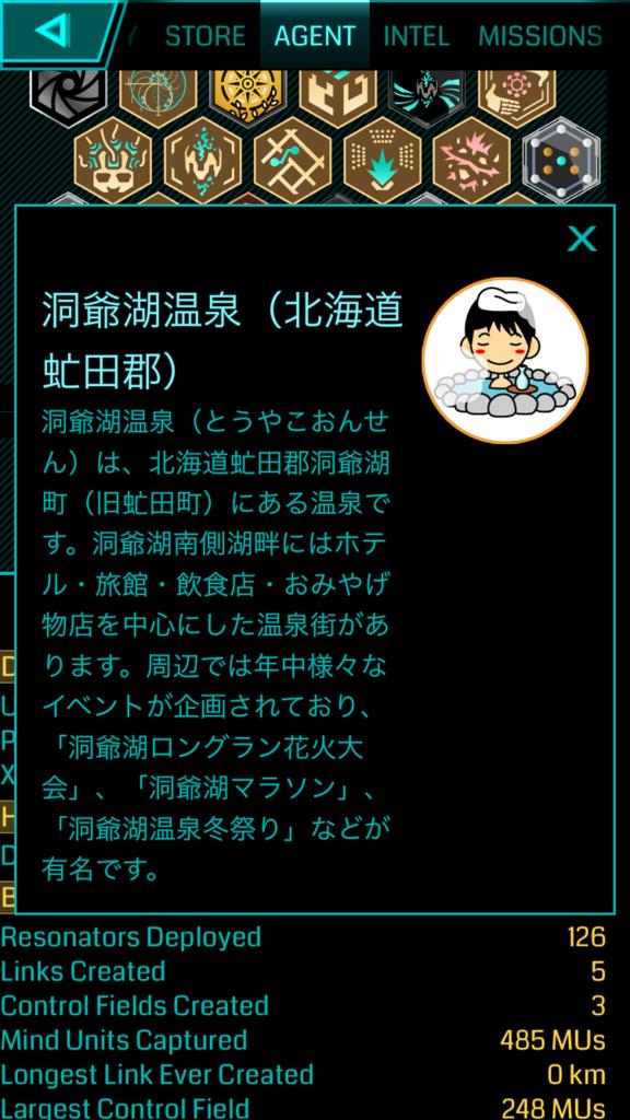 f:id:hiki0205:20170429211708p:plain