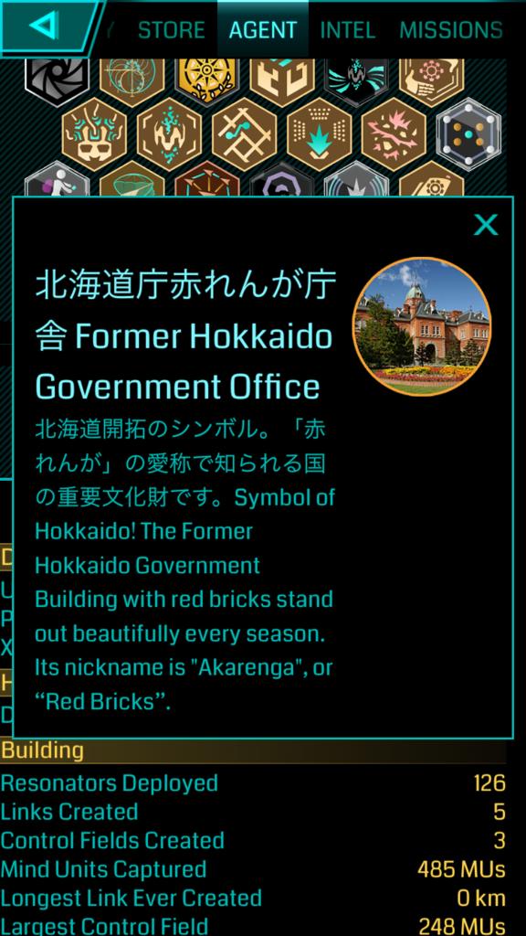 f:id:hiki0205:20170430004700p:plain