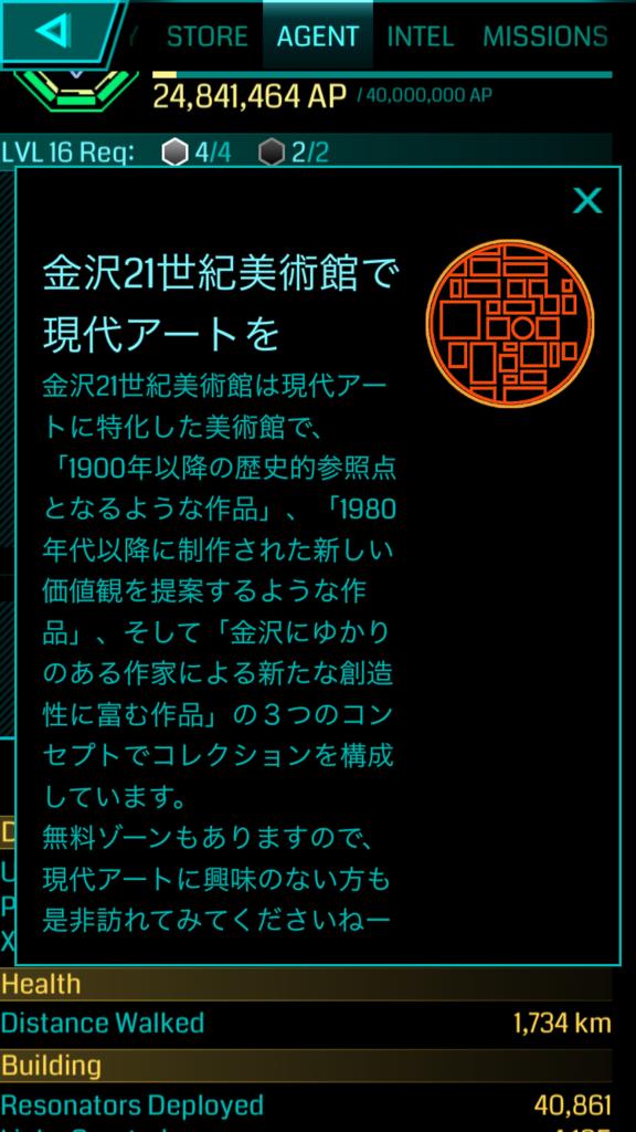 f:id:hiki0205:20170521181603p:plain