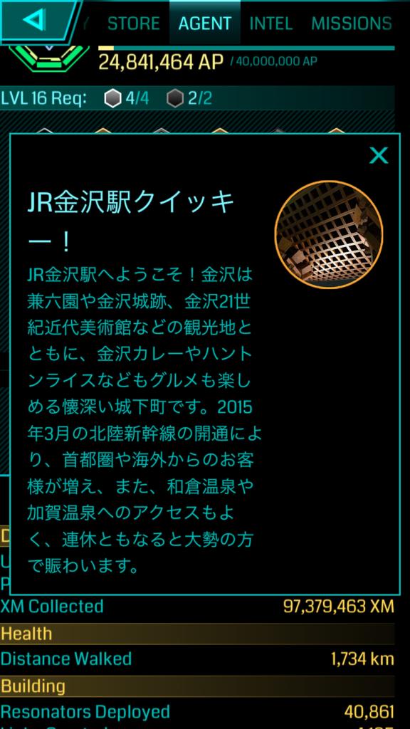 f:id:hiki0205:20170521181607p:plain