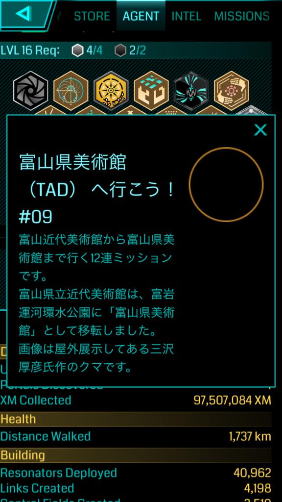 f:id:hiki0205:20170521184356p:plain