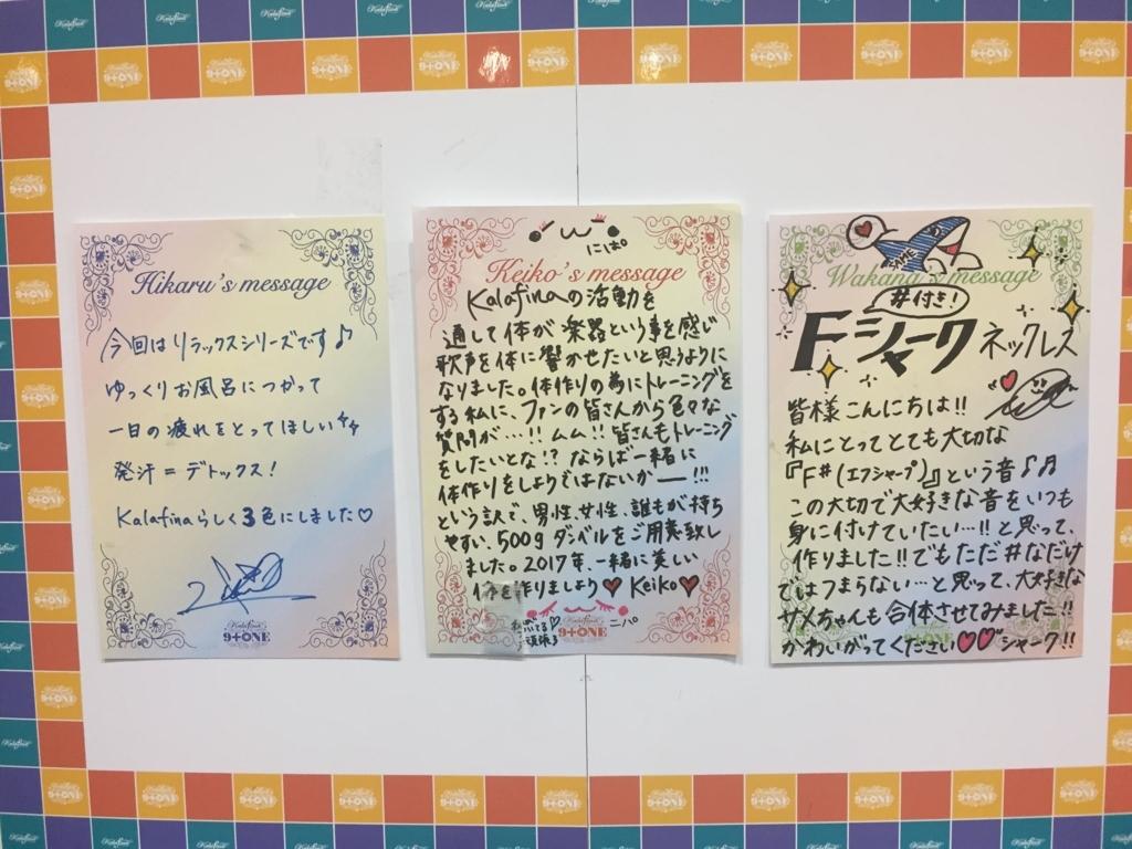 f:id:hiki0205:20170717134602j:plain
