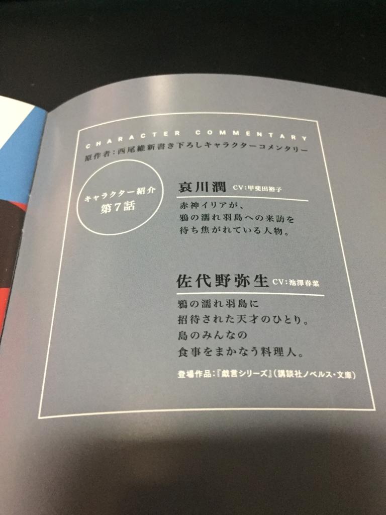 f:id:hiki0205:20170930191035j:plain