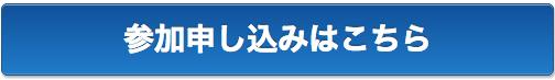f:id:hikichijunta:20160830224457p:plain