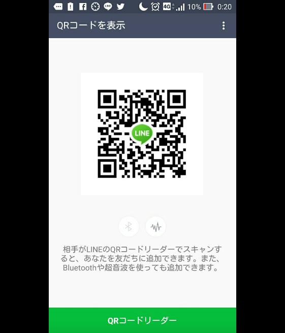 f:id:hikichijunta:20160913114144p:plain
