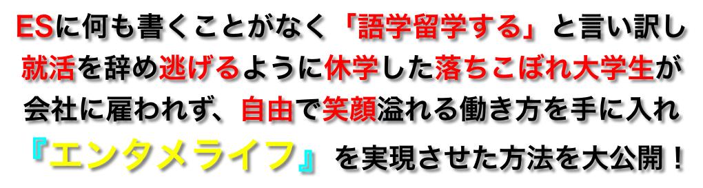 f:id:hikichijunta:20161125184932p:plain