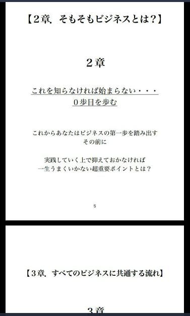 f:id:hikichijunta:20161202030502p:plain