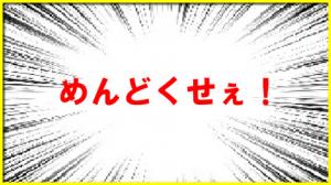 f:id:hikichijunta:20161207135204p:plain