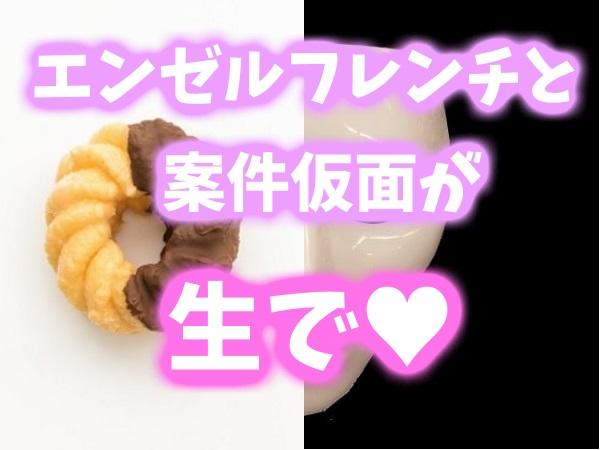 f:id:hikico_mori:20171205185837j:plain