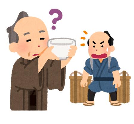 茶碗を見る茶金