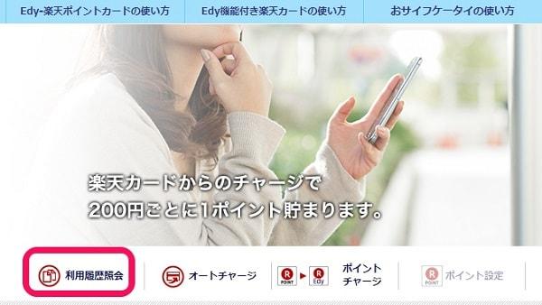 f:id:hikico_mori:20180507215842j:plain