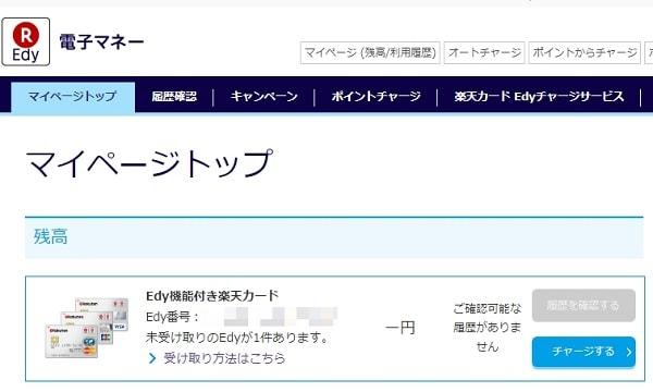 f:id:hikico_mori:20180507220007j:plain