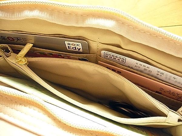 お財布部分のアップ