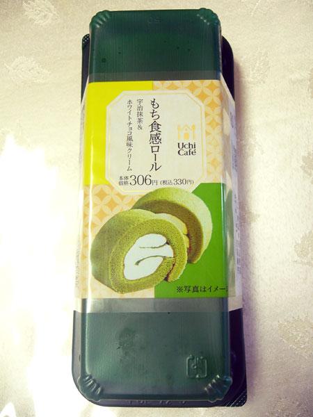 もちもち食感ロール(宇治抹茶&ホワイトチョコ風味クリーム)
