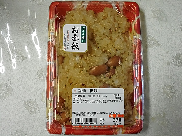 醤油赤飯のパッケージ画像