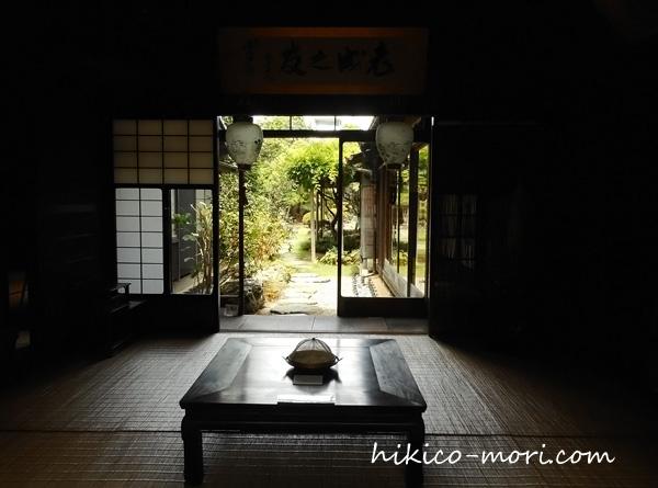 旧小澤家住宅の茶の間