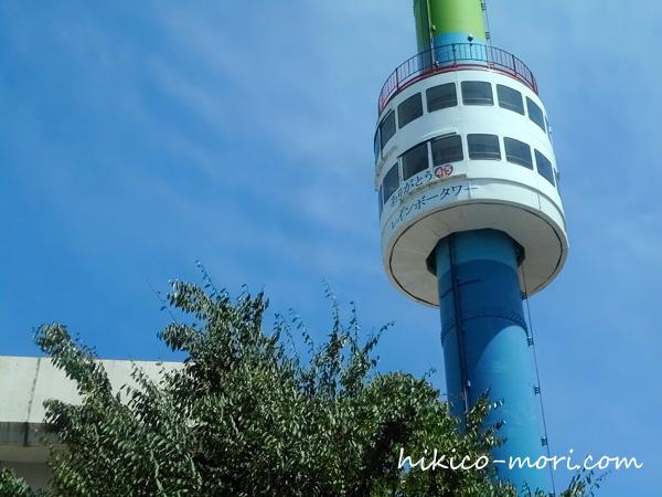 ラッピングされたレインボータワー