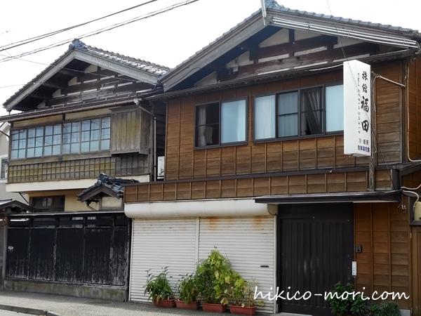 旅館福田の外観