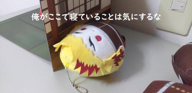 f:id:hikico_mori:20210501233556j:plain