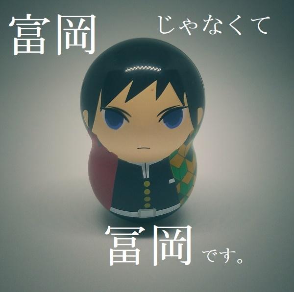 f:id:hikico_mori:20210509212009j:plain