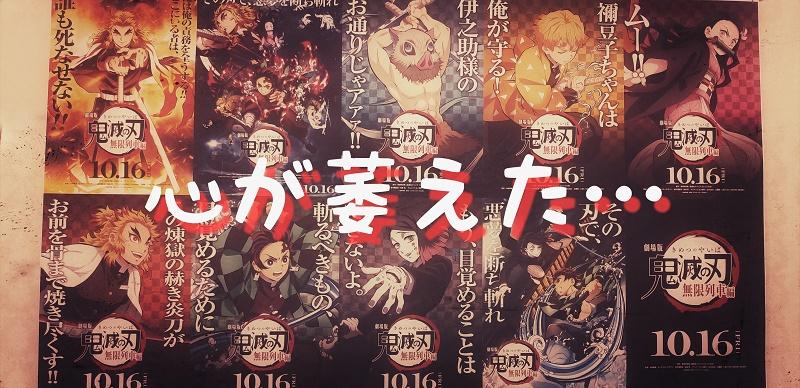 f:id:hikico_mori:20210527030149j:plain