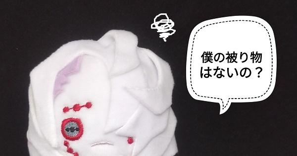 f:id:hikico_mori:20210528235406j:plain