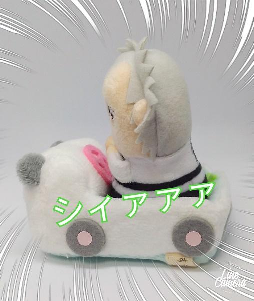 f:id:hikico_mori:20210712002823j:plain