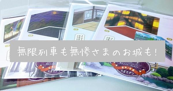 f:id:hikico_mori:20210804045800j:plain