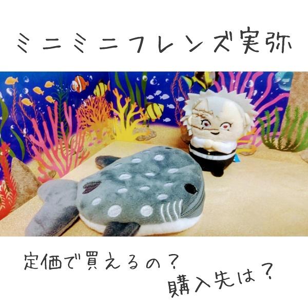 f:id:hikico_mori:20210821231058j:plain