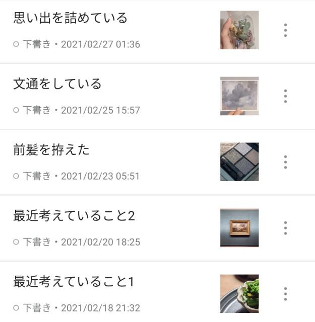 f:id:hikidashi_3:20210228095705j:image