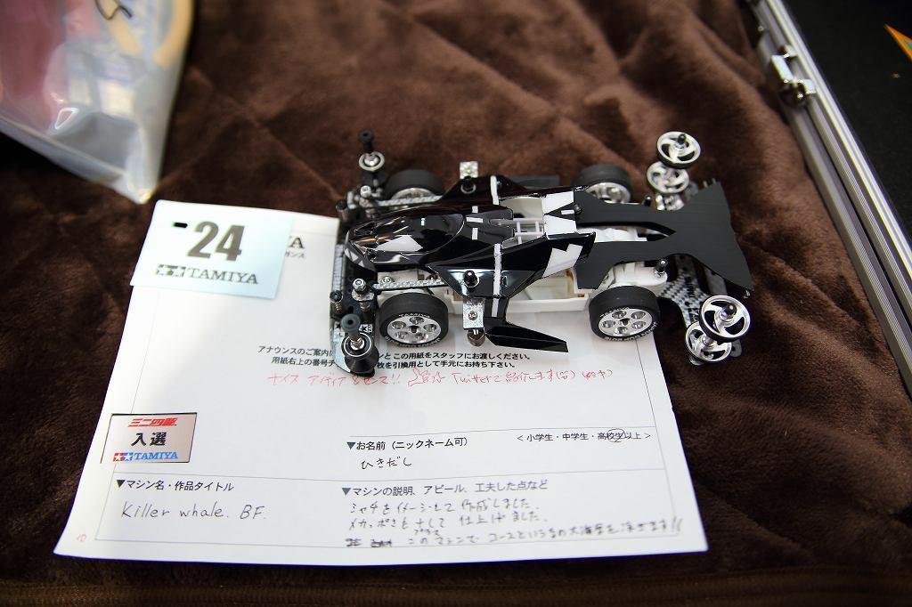 f:id:hikidasi3310:20170509233228j:plain