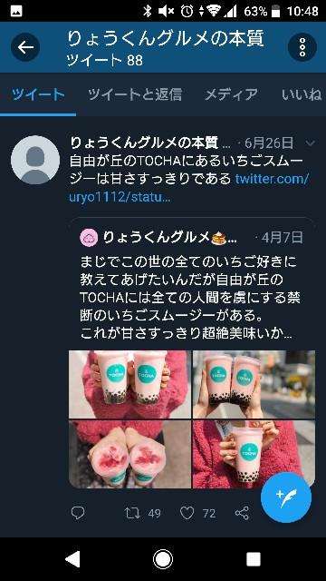 f:id:hikido:20191018104834j:plain