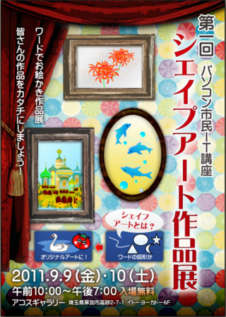 f:id:hikifune_gogogo:20110902163442j:image:left
