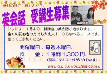 f:id:hikifune_gogogo:20111023150657j:image