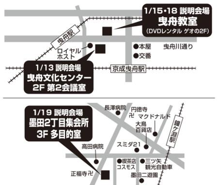 f:id:hikifune_gogogo:20120106115506j:image:w480