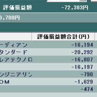 f:id:hikigaL:20161216193914j:plain