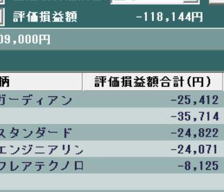 f:id:hikigaL:20161225120754j:plain